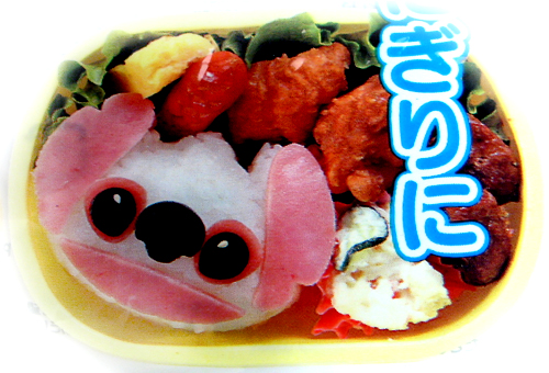 Creative Stitch Face Bento Decoration in bento lunch box