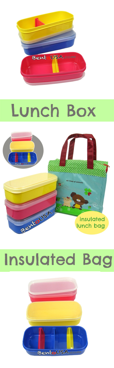 kids lunch boxes with insulated bag keep lunch cool bento. Black Bedroom Furniture Sets. Home Design Ideas