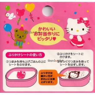 Japanese Bento Food Separator Sheet Seasoning Mold HELLO KITTY Baran