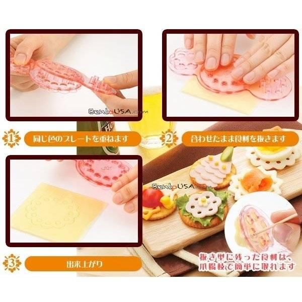 Decorative Bento Accessories Ham Cheese Cutter 12 designs