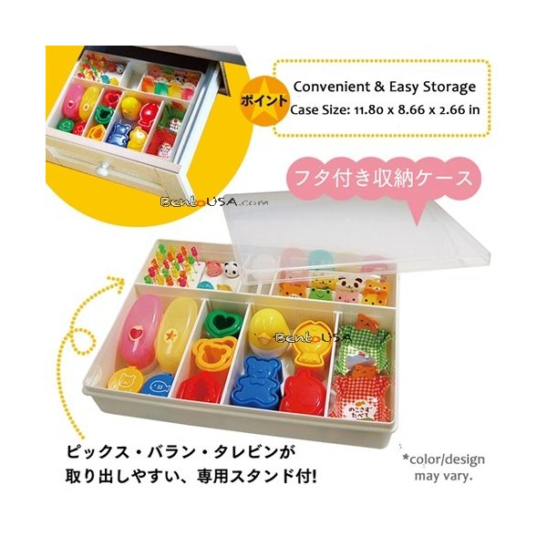 Bento Lunch Decoration Accessories Value Set and Case for Bento Beginner