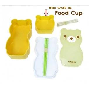 bear bento box lunch container