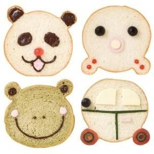 Japanese Loaf Pan Bread Mold - Cute Bear Shape