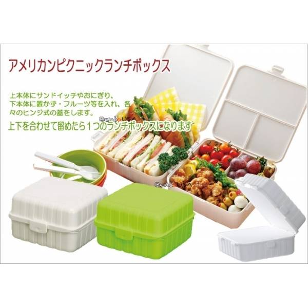 Stylish Vibrant Color Foldable 2-tier 4-compartment bento lunch box 1150ml