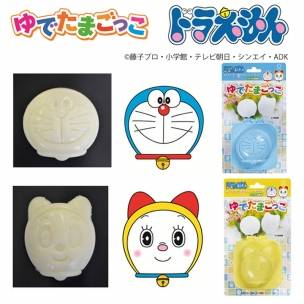 Doraemon egg mold, Dorami egg mold