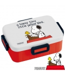 4 Lock 650ml Easy to Open Peanuts Snoopy