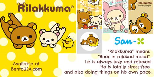 Rilakkuma Korilakkuma kiiroi tori San X characters gift and kawaii items