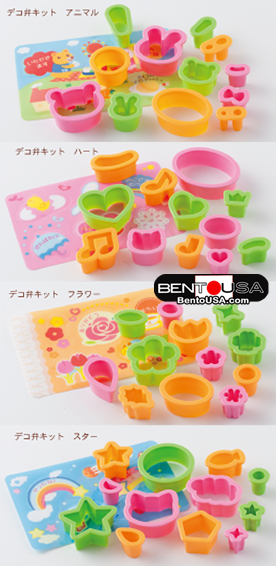 bento cutter value kit