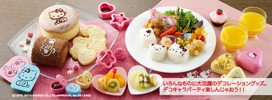Hello Kitty bento fun lunch supplies