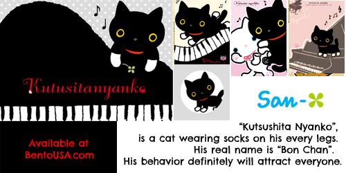 San X Kutushita nyanko kutsushita kutushitanyanko black cat item