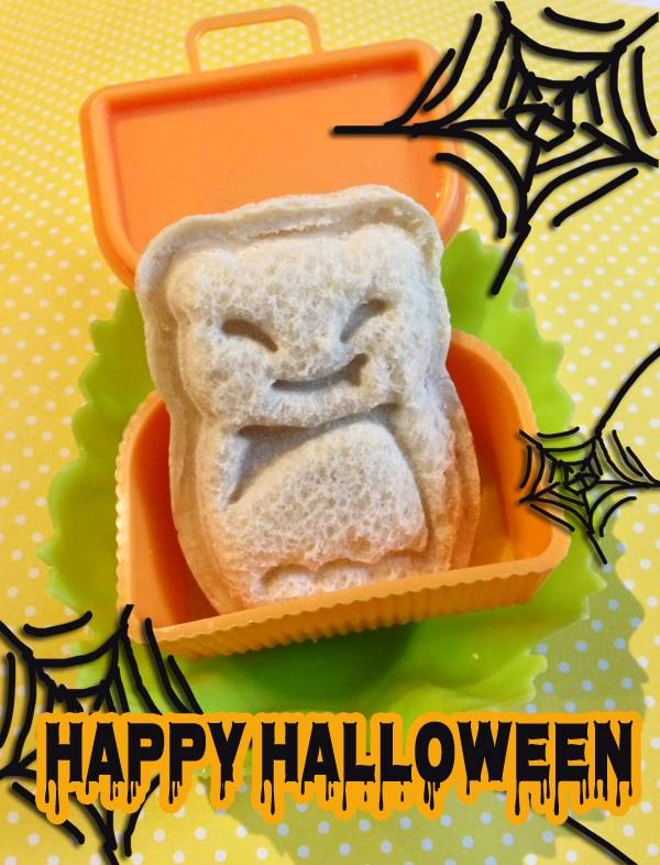 Happy Halloween Bat Sandwich for kids bento school lunch